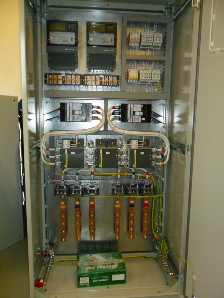 Комплект электрических схем и